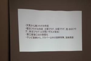 IMG_0363
